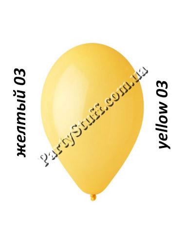 воздушные шарики 12 дюймов желтые пастель