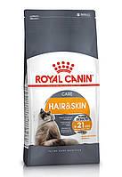 Корм Royal Canin Hair & Skin, для кошек с проблемами шерсти и кожи, 4 кг