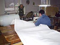 Лента пометоудаления полипропиленовая (тканная) , фото 1