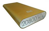 Портативное зарядное устройство 20800 mAh Xiaomi Power Bank