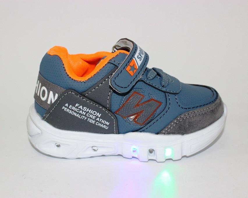 Сине-оранжевые кроссовки со светящейся подошвой для мальчика