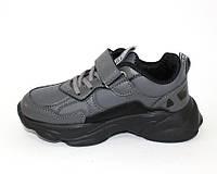 Модные кроссовки для мальчика, фото 1