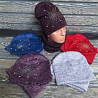 Комплект шапка и снуд  длядевочек.(р50-54)
