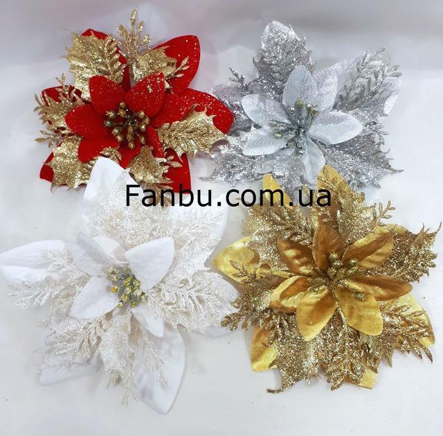 Искусственный новогодний цветок пуансетия. Цветок для новогодних подарков,украшение на елку
