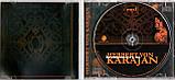 Музичний сд диск HERBERT VON KARAJAN (2008) mp3 сд, фото 2