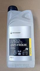 Антифриз концентрат Renault Symbol/Clio 2 (зеленый) 1л Renault Glaceol RX Type D (оригинал)