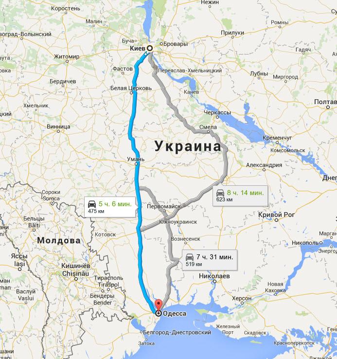 Киев → Одесса