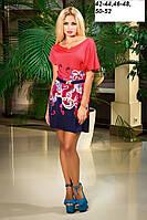 Платье Кораловый с красным,скл№2
