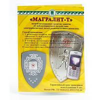 Магралит Т Арго (антиэлектромагнитная накладка на мобильный телефон на основе шунгита, убирает излучение)