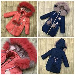 Тёплое Зимнее Пальто для девочек 98-128