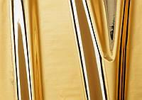 Самоклейка (зол) 201-4528
