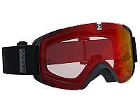 Очки Salomon Xview Black Uni/Mild Red 2020
