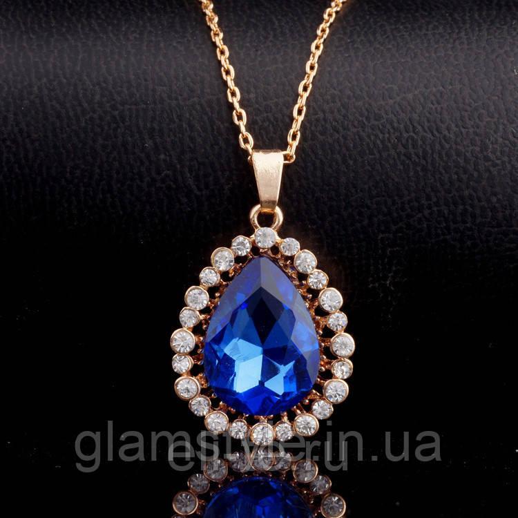Кулон (подвеска) + цепочка - синий камень (18к золота)