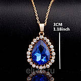Кулон (подвеска) + цепочка - синий камень (18к золота), фото 2