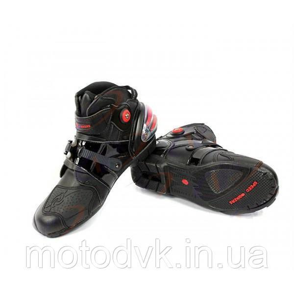 Мотоботы PRO-9003 черные, 43 размер