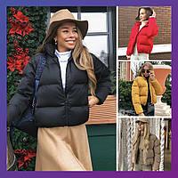 Женская осенняя стильная куртка на молнии синтепон чёрный,красный,белый, горчица, беж, светло-серый 42,44,46