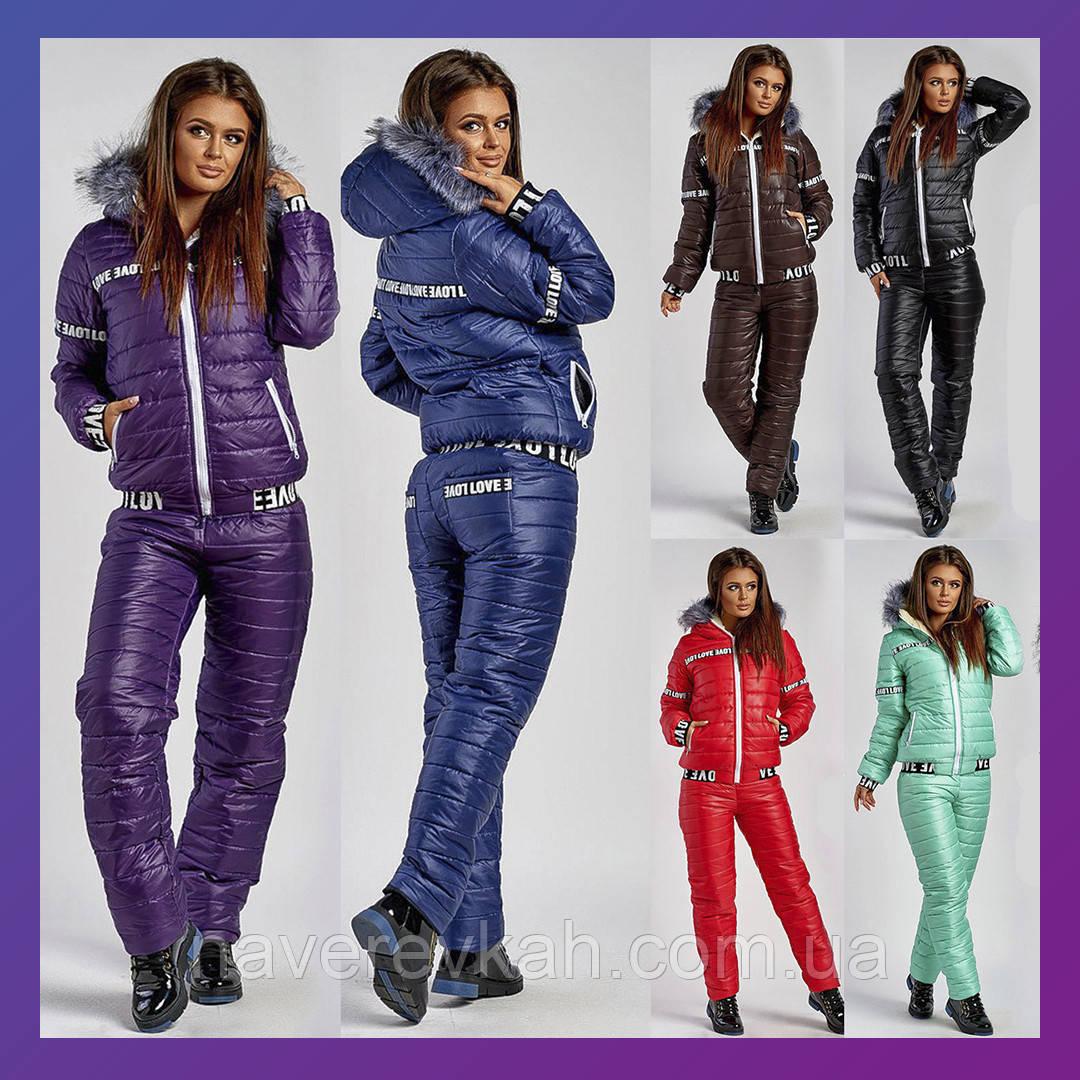 Женский лыжный костюм черный баклажан шоколад мята синий коралл 42 4446 48 50 52 54