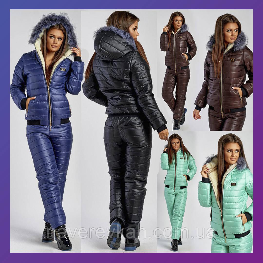 Женский лыжный костюм шоколад синий черный мята 42 44 46 48 50 52 54