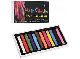 Мелки для волос Hair chalk, 12 шт