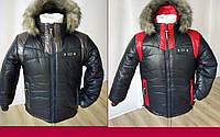 Теплые зимние куртки на мальчиков 4- 16 лет, всем покупателям подарки!
