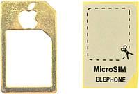 Адаптер Micro Sim to Sim Adapter Gold