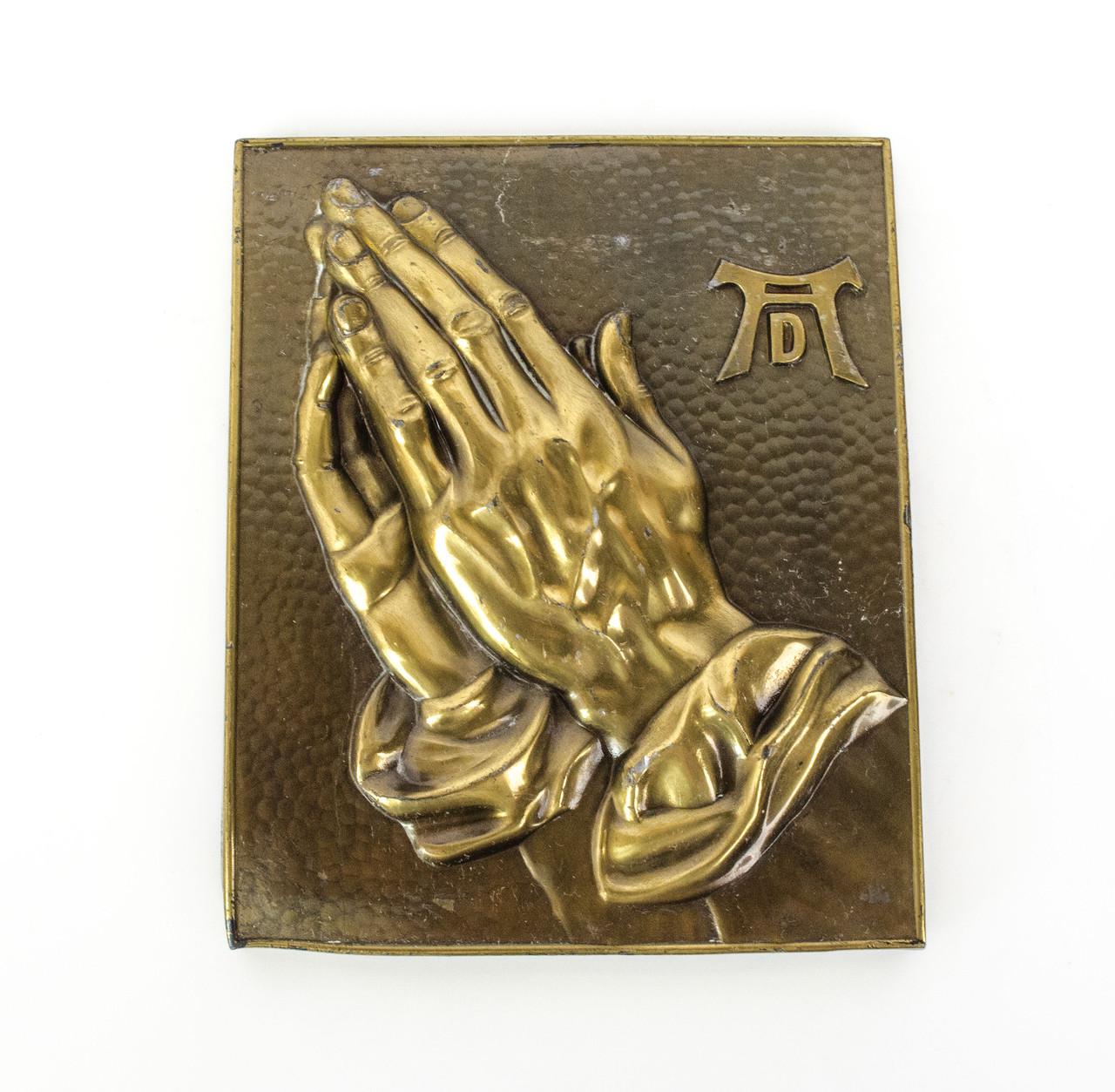 """Барельеф """"Руки молящегося"""",  Дюрер, бронза, Германия"""