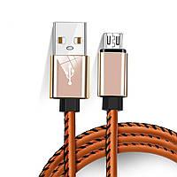 Кожаный Usb кабель Android Micro USB 2.0 A для быстрой зарядки и передачи данных 1 м (коричневый), фото 1