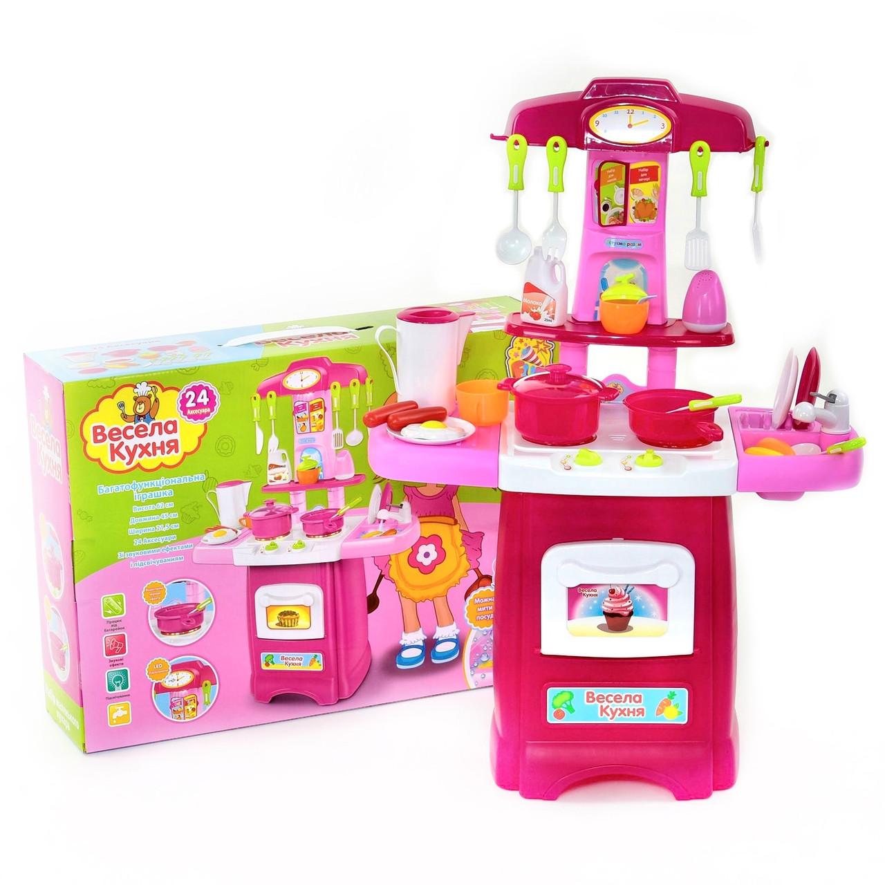 Кухня детская звук , свет , Течёт водичка 2728 L