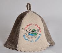 Шапка для бани и сауны войлочная Рыбак рыбака видит из далека