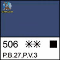 Краска гуашевая МАСТЕР-КЛАСС лазурь железная, 220мл ЗХК