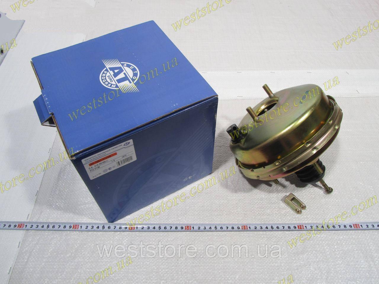 Вакуумный усилитель тормозов Москвич 412-2140 АТ