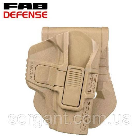 Кобура Fab Defense Scorpus (Израиль) ПЕСОЧНАЯ (1 держатель) для ПМ