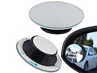 Опуклі дзеркала сліпої зони заднього виду авто Blindspot 360 С 2 шт.