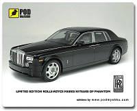 "Коврик для мыши PODmыshku® ""Rolls-Royce Phanton"" (размеры - 240х194mm, толщина - 1.4mm, материал - пластик, по"