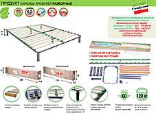 Кровать (ДСП) Прагматик дуб молочный (Comfoson ТМ), фото 3