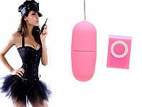 Беспроводное виброяйцо  Розовый