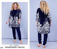 Костюм нарядный удлинённая блуза+лосины креп дайвинг 48-50-52,54-56-58