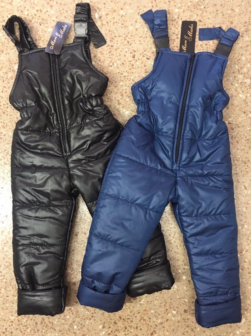 Детские штаны на подтяжках синтепон на флисовой подкладке 98-122 см черные, синие