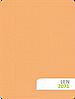 Ткань для рулонных штор LEN 2071