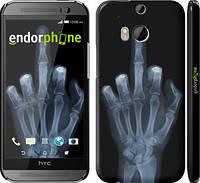 """Чехол на HTC One M8 dual sim Рука через рентген """"1007c-55"""""""