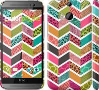 "Чехол на HTC One M8 Шеврон v3 ""1058c-30"""