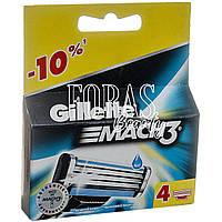 Сменные кассеты для бритья Gillette Mach3 4 шт