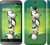 "Чехол на HTC One M8 Мадагаскар. Пингвины ""772c-30"""