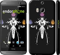 "Чехол на HTC One M8 dual sim Dota 2. Invoker ""984c-55"""