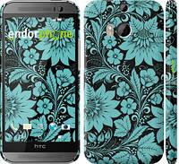 """Чехол на HTC One M8 Бирюзовая хохлома """"1093c-30"""""""