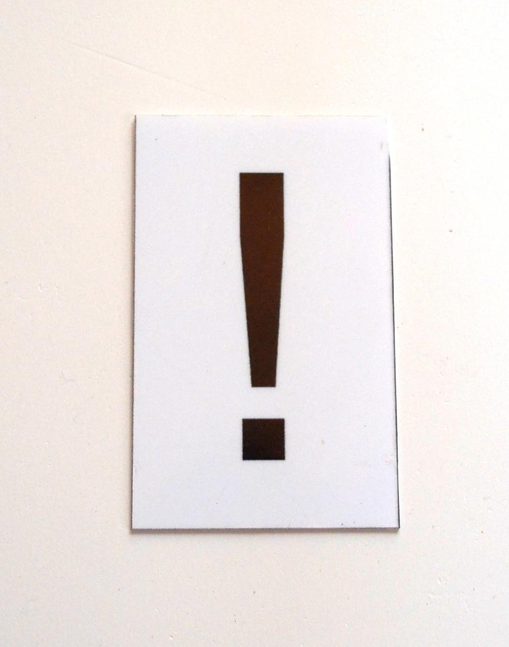 Восклицательный знак. Пластиковые карточки для наборного полотна