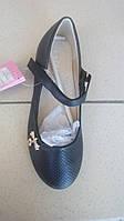 Туфли школьные для девочки 30 33