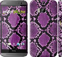 "Чехол на HTC One M8 dual sim Фиолетовая кожа змеи ""1005c-55"""