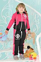Спортивный костюм Olis Style 30102, фото 1