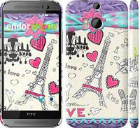 "Чехол на HTC One M8 dual sim Париж 45 ""2403c-55"""